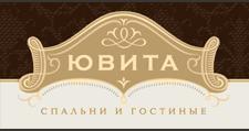 Изготовление мебели на заказ «Ювита», г. Москва