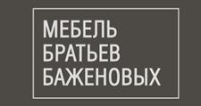 Салон мебели «Мебель Братьев Баженовых», г. Тула