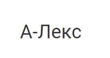 Салон мебели «А-Лекс», г. Тамбов