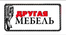 Мебельный магазин «Другая мебель», г. Воронеж