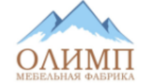Мебельная фабрика «Олимп»