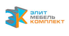 Оптовый поставщик комплектующих «ЭлитМебельКомплект», г. Москва