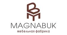 Мебельная фабрика «МАГНАБУК», г. Махачкала