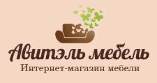 Мебельный магазин «Авитэль Мебель», г. Санкт-Петербург