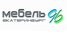 Салон мебели «Мебель 96», г. Екатеринбург
