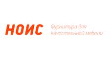 Розничный поставщик комплектующих «НОИС», г. Новосибирск