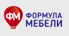 Мебельный магазин «Формула Мебели», г. Пермь