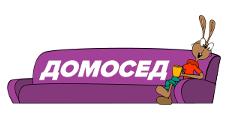Мебельная фабрика «Домосед», г. Санкт-Петербург