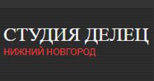 Оптовый поставщик комплектующих «Студия Делец», г. Нижний Новгород