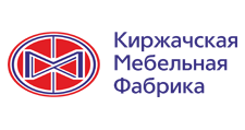 Мебельная фабрика «Киржачская мебельная фабрика»