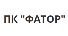 Розничный поставщик комплектующих «ПК ФАТОР», г. Кемерово