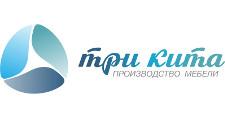Мебельная фабрика «Три кита», г. Нижний Новгород