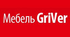 Интернет-магазин «Мебель GriVer», г. Новосибирск