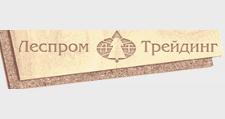 Оптовый поставщик комплектующих «Леспром-Трейдинг», г. Москва