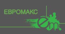 Оптовый поставщик комплектующих «ЕВРОМАКС», г. Гродно