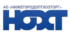 Оптовый мебельный склад «НижегородОптХозТорг», г. Нижний Новгород