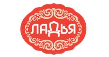 Мебельный магазин «ЛАДЬЯ», г. Железнодорожный (Балашиха)