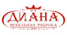 Мебельная фабрика «Диана», г. Омск