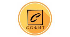 Изготовление мебели на заказ «СОФИТ», г. Уфа