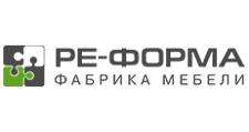 Мебельная фабрика «Ре-Форма», г. Уфа