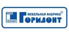 Оптовый мебельный склад «Горизонт-Ульяновск», г. Ульяновск