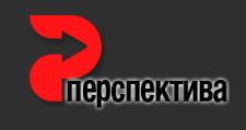 Розничный поставщик комплектующих «Перспектива», г. Сургут
