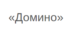 Салон мебели «Домино», г. Улан-Удэ