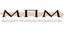 Мебельная фабрика «МПМ»