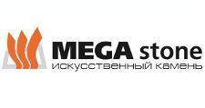 Оптовый поставщик комплектующих «MEGAstone», г. Уфа