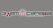 Мебельная фабрика «Эдем-Самара»