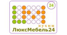 Мебельная фабрика «ЛюксМебель24», г. Судак