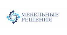 Розничный поставщик комплектующих «Мебельные решения», г. Екатеринбург