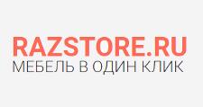 Интернет-магазин «RazStore.ru», г. Краснодар