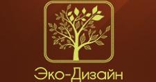 Изготовление мебели на заказ «Эко-дизайн», г. Владивосток