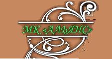 Салон мебели «Альянс», г. Сочи