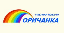Мебельная фабрика «Оричанка», г. Оричи