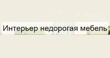 Интернет-магазин «Интерьер», г. Санкт-Петербург