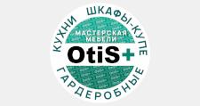 Мебельная фабрика «OtiS+», г. Набережные Челны