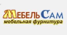 Оптовый поставщик комплектующих «МебельСам», г. Омск