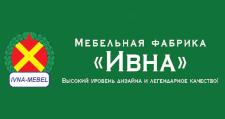 Мебельная фабрика «Ивна», г. Яблоновский