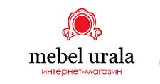 Интернет-магазин «mebel urala», г. Челябинск
