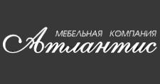 Изготовление мебели на заказ «Атлантис», г. Омск