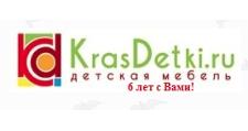 Мебельный магазин «КрасДетки», г. Красноярск