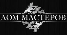 Салон мебели «Дом Мастеров», г. Томск