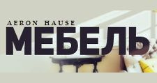 Интернет-магазин «AERON HOUSE», г. Кемерово