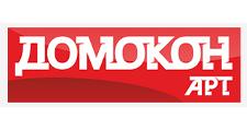 Изготовление мебели на заказ «ДОМОКОН», г. Кемерово