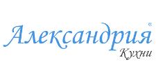Изготовление мебели на заказ «Александрия», г. Ростов-на-Дону