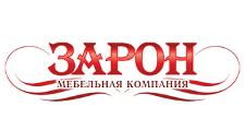 Мебельная фабрика «Зарон», г. Богословка