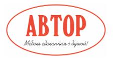 Изготовление мебели на заказ «Автор», г. Санкт-Петербург