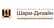 Мебельная фабрика «Шарм-Дизайн», г. Москва